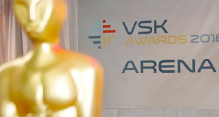 Twaalf innovaties in de branche-spotlights Nominaties VSK Awards 2018 bekend