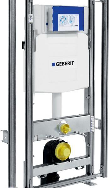 GISeasy wandcloset element 60-95 cm breed met Sigma inbouwreservoir (UP320)