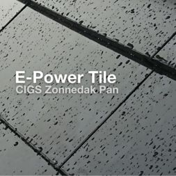 E-PowerTile EPowerTile 28W
